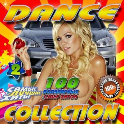 Супер хиты Dance collection. Volume №2 (2016)