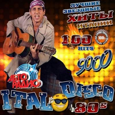 Italo disco 80s. Хиты Италии 100 Hits (2016)